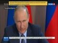 Будет ли Путин баллотироваться на пост президента