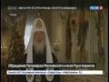 Рождественское интервью Патриарха Кирилла 07.01.18