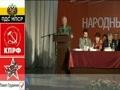 Павел Грудинин - Народный Президент России!