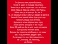 Воронеж. Площадь им. Ленина и война